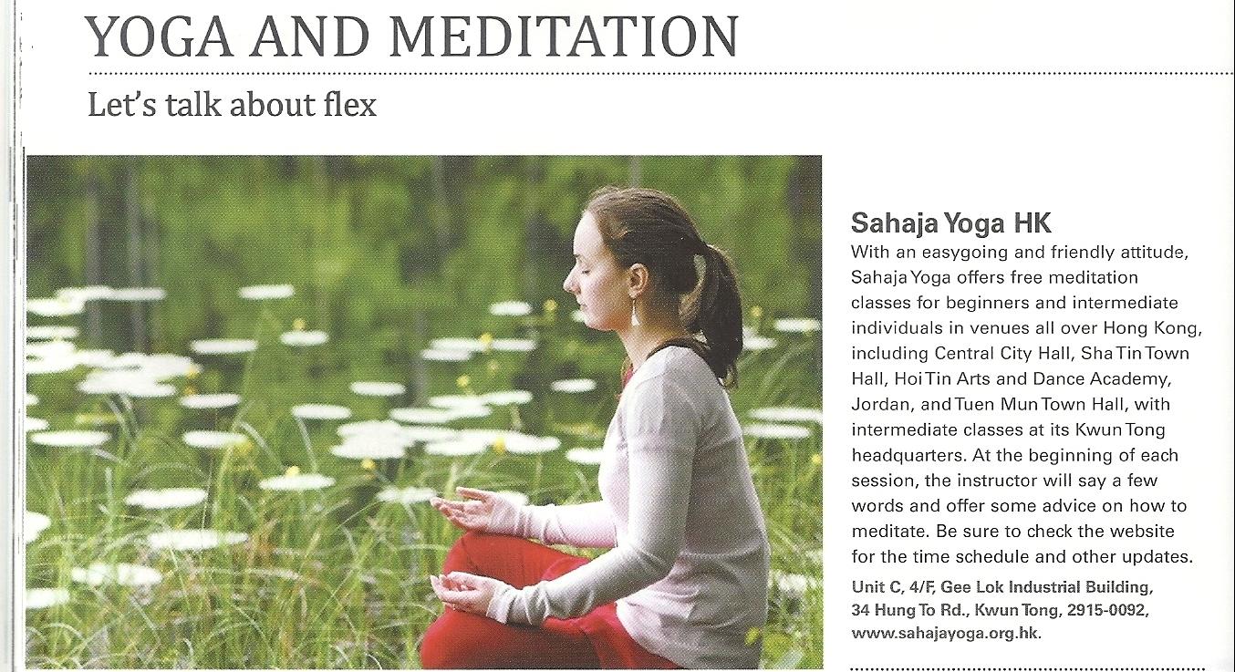 List-Magazine_SY2013.4.171-e1434424856796