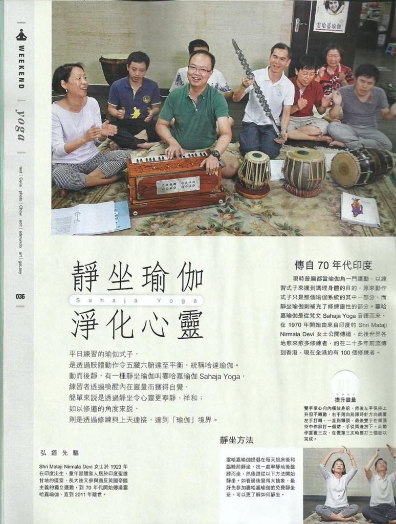 U Magazine May 2015 Issue Page 1